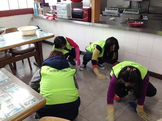 소망의 집 급식 시설 청소활동