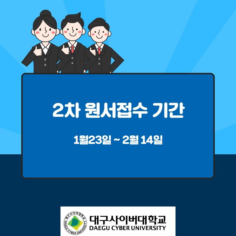특수교육학과 취득가능자격증 5
